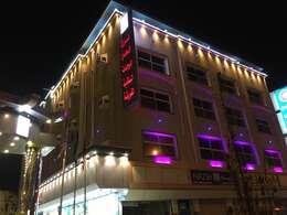 Al Sultan Hostel