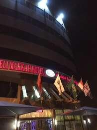 Manazeli Makkah Hotel
