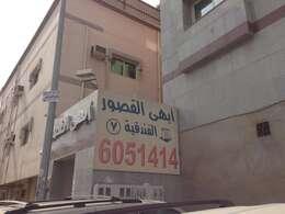 Abha Al Qosour Apartment  7