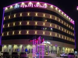 Al Lord Hotel