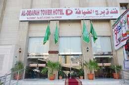Borj Al Diyafah Hotel