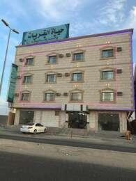 Hayat Al Qurayyat Hotel-Apartments