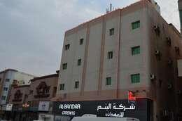Ahla Amassi Furnished Units