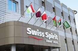 فندق سويس سبيرت & سويتس طريف