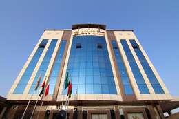 This is My Home Al Hamra Plus