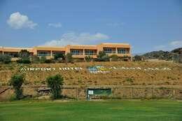Abha Airport Hotel