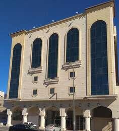Al Masah Al Thahabia