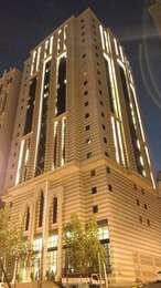 Concrete Al Furat Hotel Makkah