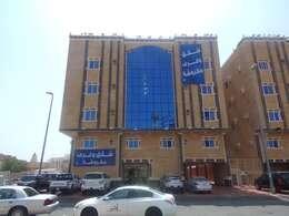 Diar Al Itqan