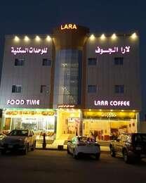 Lara Jawf housing units