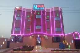 أجنحة نرسيان التميز الفندقية