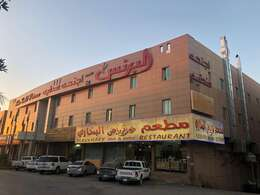 Golden Prince Riyadh-Al Sulaimaniyah