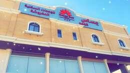 فندق مساس الخليج (للأجنحة الفندقية)