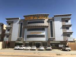 Taj Al Etqan