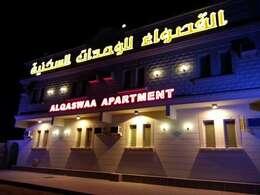 Al Qaswaa Hotel Apartment 3
