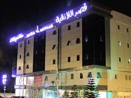Latheqiya Palace Hotel Suites