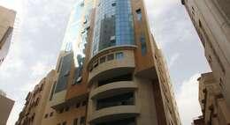 Nada Al Khalil Hotel