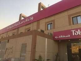 Taleen Al Naseem