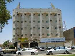 Al-Hamdan Hotel