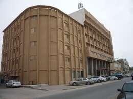 Al Hofuf Hotel