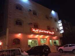 Layal Wardiyah Furnished Units
