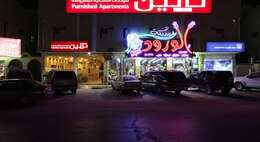 Taleen Durrat Al Nakhil Apartment
