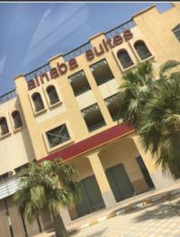 Al-Naba Furnished Suites