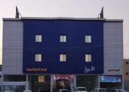 Al Rabyea