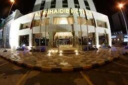 Almuhaidb Residence Ghranta