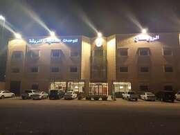 Al-Ruwaisan Hotel 1