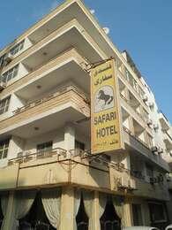 فندق سفاري الدانة