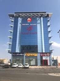 Al Joury Aparthotel