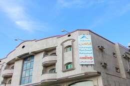 Abahi Apartment