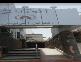 Abu Riyah Plaza