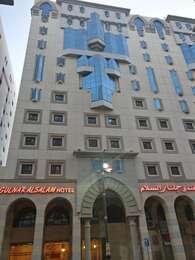 فندق جلنار السلام