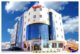 راما الخليجية للوحدات السكنيه المفروشة