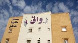 Rawaq Hotel Suite 9 Khurais