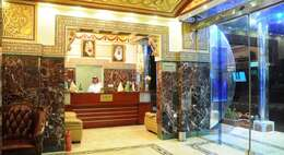 Shatea Al Bahr Hotel