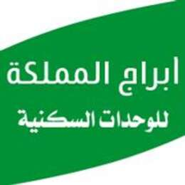Abraj Al Mamlaka Hotel Apartment