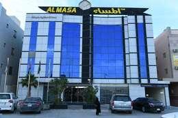 Hodoaa Al Masaa