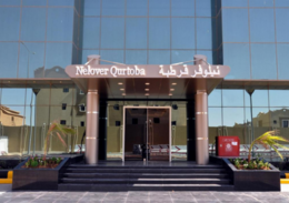Nelover Qurtoba Hotel Apartment