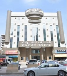 Al Furat Hotel
