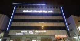 قصر ريانة 2 للوحدات السكنية