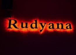 منتجع روديانا