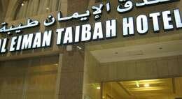 فندق الإيمان طيبة