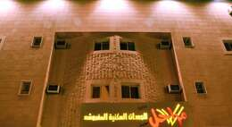 Marahal Suite (alrawabi)