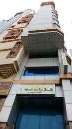 Ritaj Al Safwah Hotel