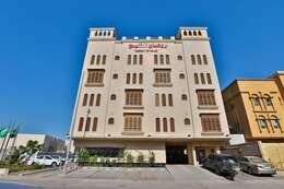 Roshan Gulf Hotel Suites