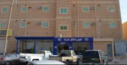 العييري للوحدات السكنية المفروشة - النعيرية 4