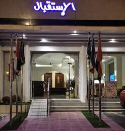 Al Roushah Furnished Apartments